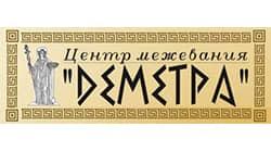 КА Деметра